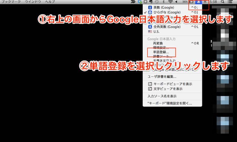 スクリーンショット_2014-01-09_15_38_04-14
