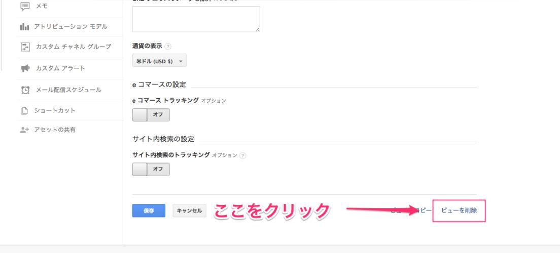 Google_Analytics-8
