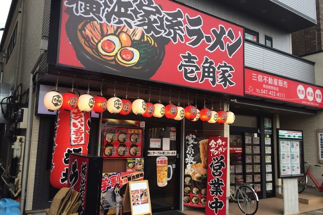 ichibanya_higashifunabashi6