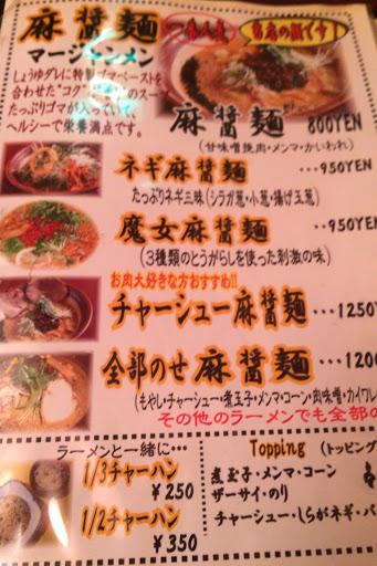 abc_menu
